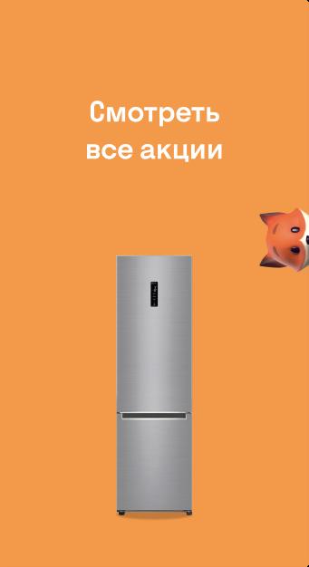 Техника для кухни_32019