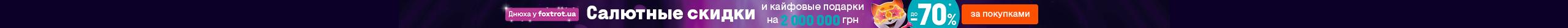 20210722_20210804_birthday_site_foxtrot_and_Foxy_superstar (header)