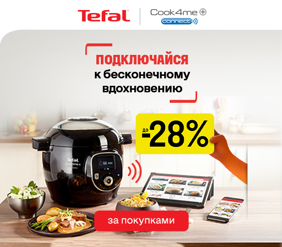 20210721_20210815_sale_multicook (catalog)