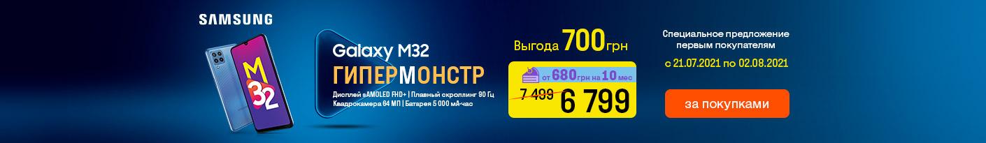 20210721_20210815_sale_multicook