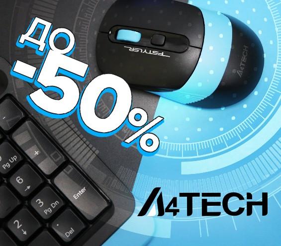 20210728_20210824_sale_device_a4tech