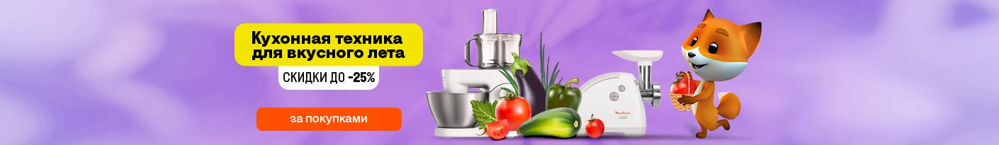 20210801_20210831_summer_sale_kitchen (food processor)