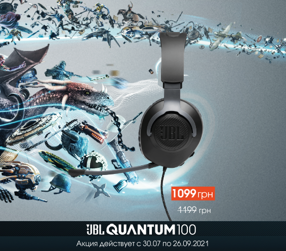 20210630_20210926_sale_headphone_jblquantum_100 (catalog headphone)