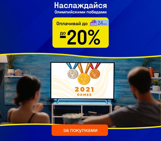 20210801_20210808_sale20pr_tv (catalog tv)