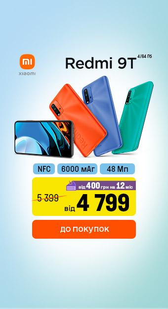 Смартфони_32014