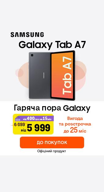 Ноутбуки, ПК, планшети_32021