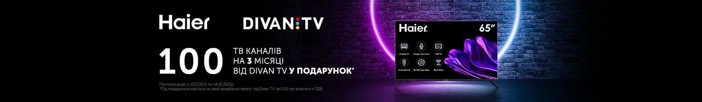 20210715_20211014_haier_smart_tv_gift (tv)