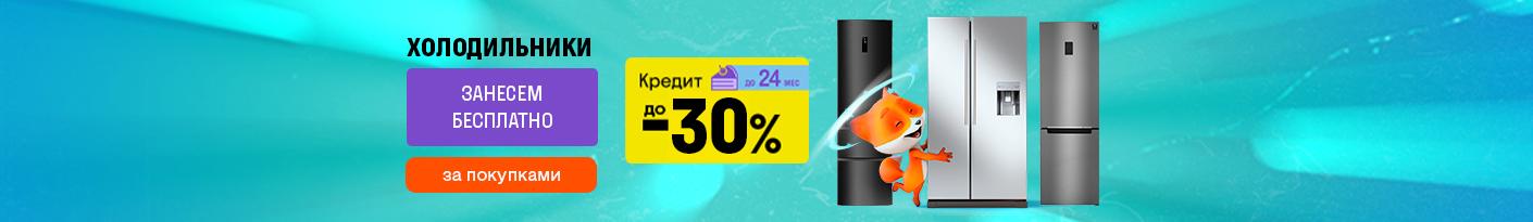 20210809_20210831_sale_fidge (fridge)