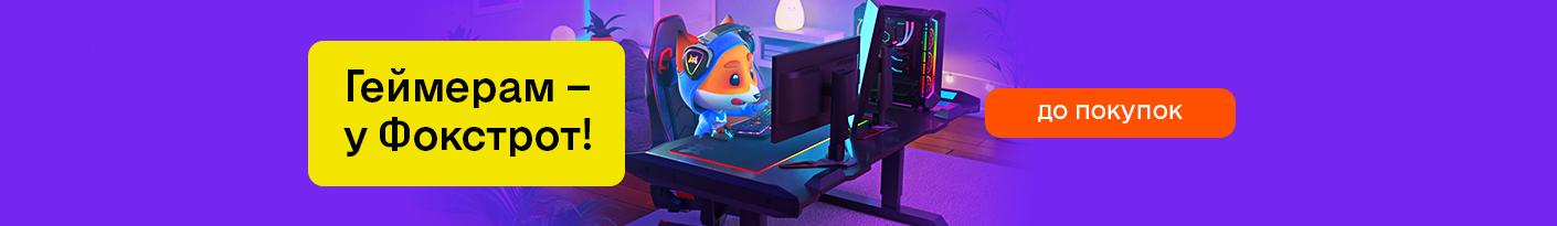 202100818_202100831_gz_game (keyboard)
