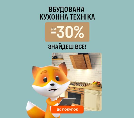 20210901_20210930_sale_built-in (catalog)