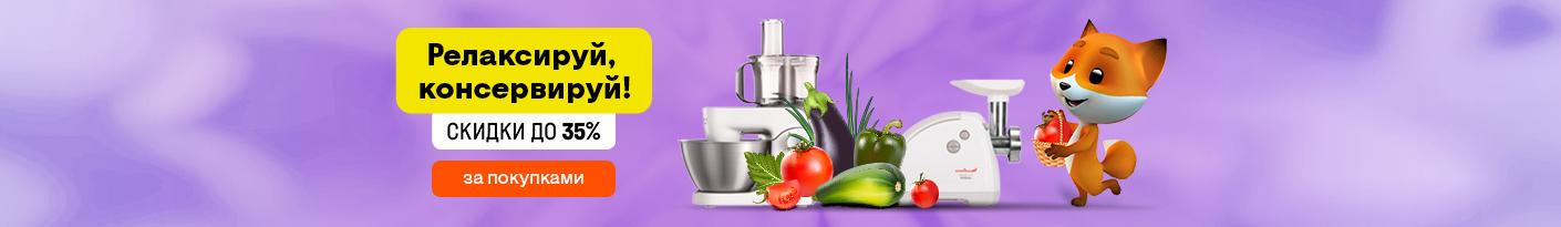 20210831_20210930_autumn_sale_kitchen (juicer)