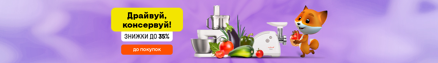 20210831_20210930_autumn_sale_kitchen (multicook)