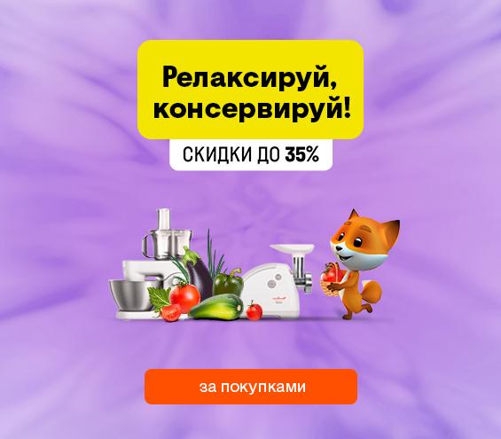 20210831_20210930_autumn_sale_kitchen (catalog)