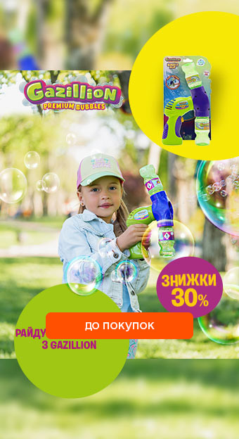 Товари для дітей_32029