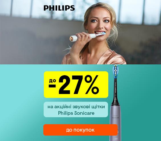 20210901_20210930_sale_teeth_brush_philips (catalog teeth brush)