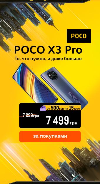 Cмартфоны_32014
