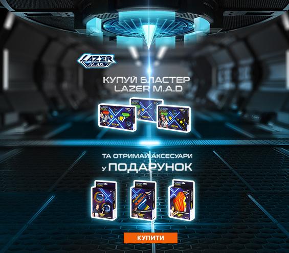 20210901_20210930_blaster_lazer_gift (catalog сars, models, weapons)