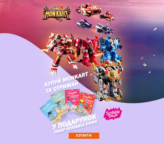 20210901_20210930_monkart_gift (catalog figures and sets)