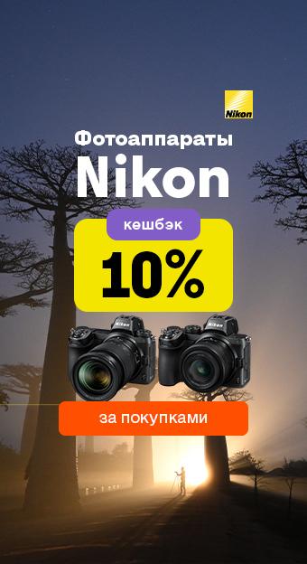 Фото, видео, авто_32023