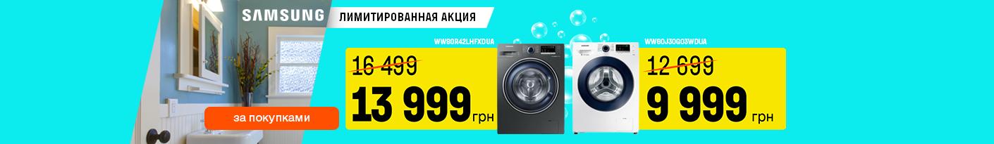 20210908_20210930_sale_washer_samsung (washer)