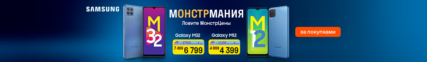 20210907_20210913_galaxy_m32_m12 (smartphone)