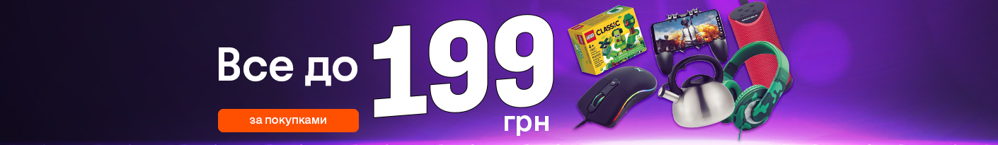 20210914_20210917_all_product_199grn (fridge)