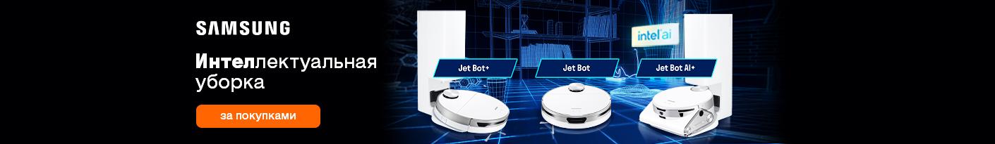 20210909_20210930_robot-vac_samsung