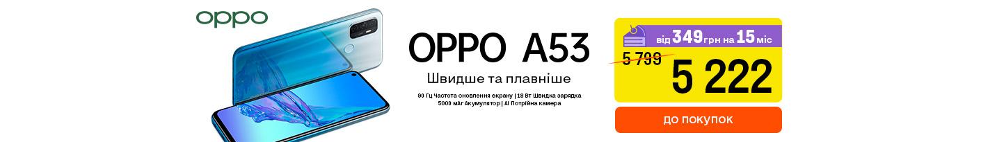 20210913_20210925_oppo_a53 (smartphone)