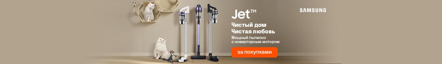 20210909_20210930_vac_samsung_jet
