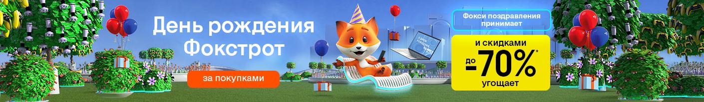 20210916_20211006_birthday_Foxy (tv)