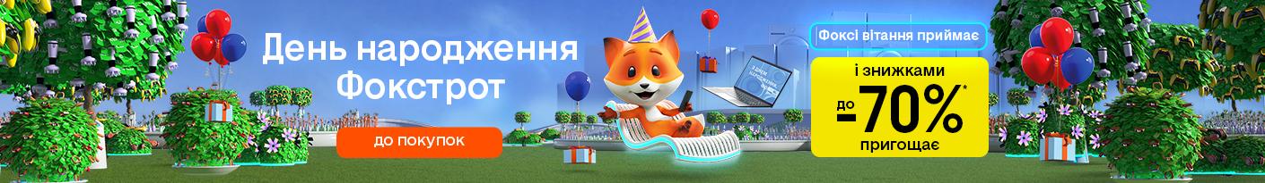 20210916_20211006_birthday_Foxy (washer)