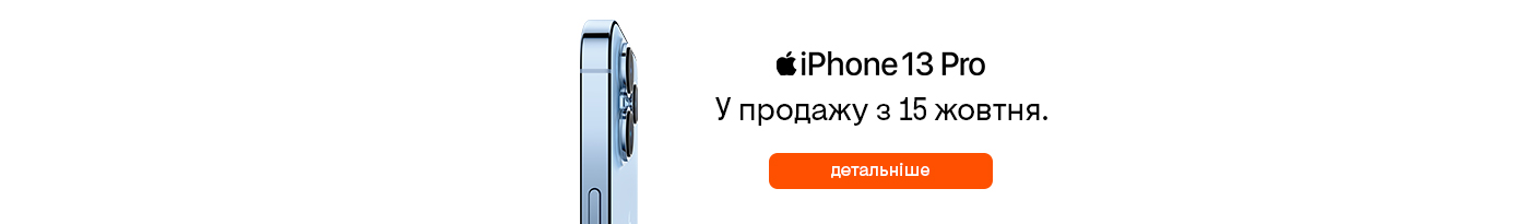 20210914_20211010_iphone_13_pro (smartphone)