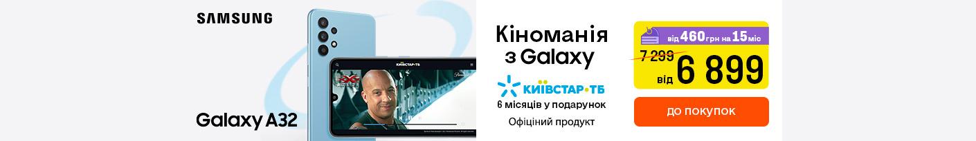 20210915_20211004_galaxy_a32_a52_a72 (smartphone)