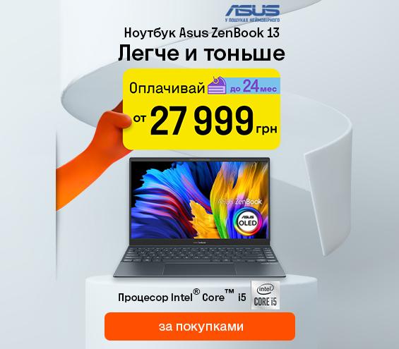 20210915_20210930_sale_laptop_asus_zenbook (catalog laptop)
