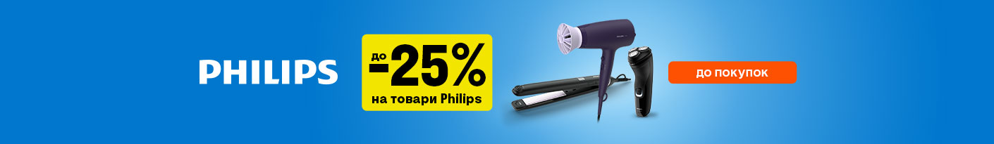 20210915_20210930_sale_beauty_philips (trimmers)