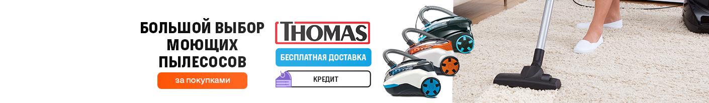 20210915_20211013_vac_thomas