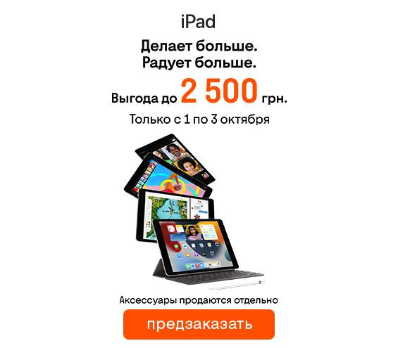 20210914_20211010_ipad (catalog notepad)