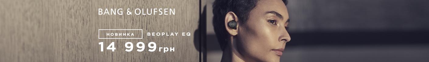 20210920_20211010_headphone_bang_olufsen_beoplay_eq (headphone)