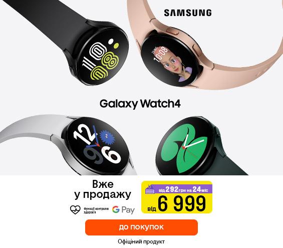 20210922_20211010_samsung_galaxy_watch_4 (catalog watch)