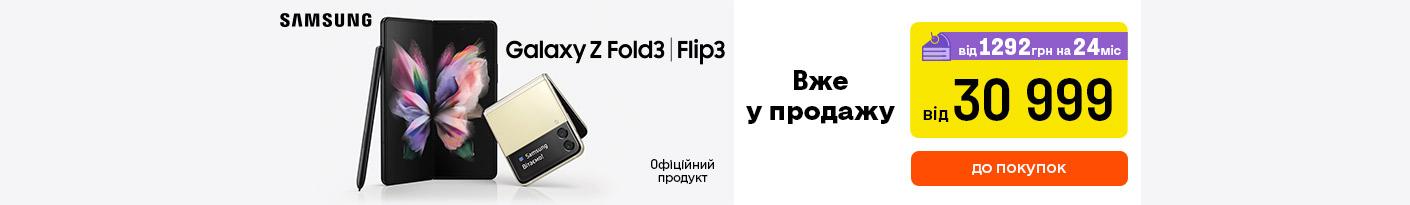20210922_20211010_galaxy_fold_flip (smartphone)