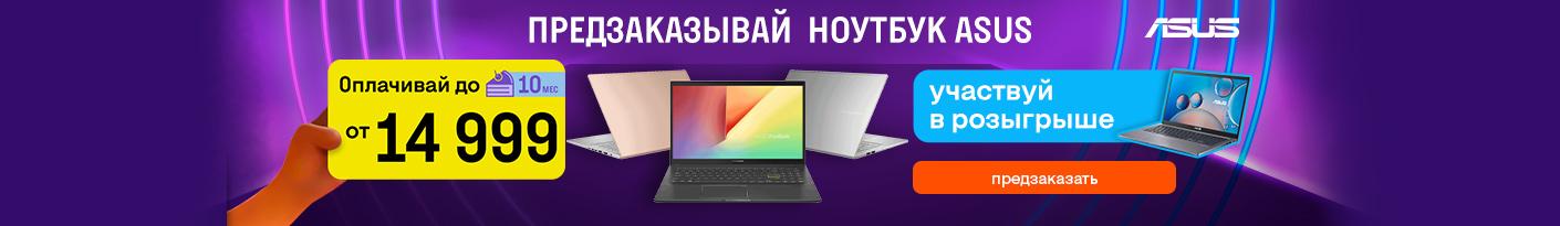 20210921_20210930_preorder_laptop_asus (laptop)