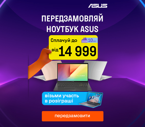 20210921_20210930_preorder_laptop_asus (catalog laptop)