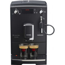 Кавова машина NIVONA CafeRomatica 520 (NICR 520)