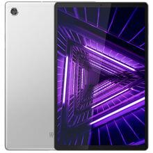 Планшет LENOVO Tab M10 Plus FHD 4/128 LTE Platinum Grey (ZA5V0097UA)