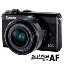 Фотоаппарат CANON EOS M100 15-45 RUK (CSC) Black (2209C048AA)