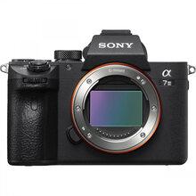 Фотоаппарат SONY Alpha a7 III Body (ILCE7M3B.CEC)