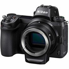 Фотоаппарат NIKON Z 6 + FTZ Adapter Kit