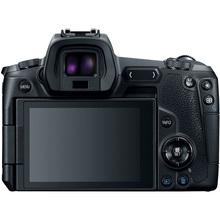 Фотоаппарат CANON EOS R + MT ADPT EF-EOS R RUK (3075C066AA)