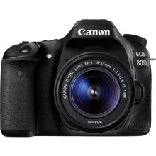 Фотоаппарат CANON EOS 80D + 18-55 IS STM (1263C038)