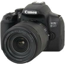 Фотоаппарат CANON EOS 850D 18-135 IS USM (3925C021)